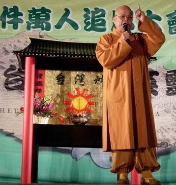 果傳法師(鄭新助)於2008/2/28台中追思感恩晚會上台致詞