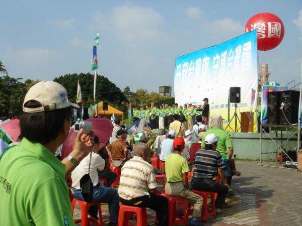 台灣國升旗典禮