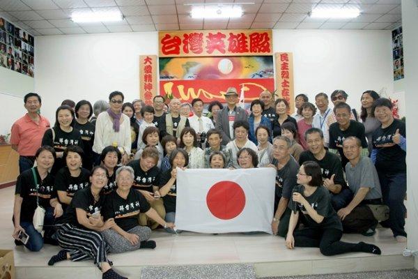 Saga Natural Learning Society, Friends of Japan, Visit Holy Mountain