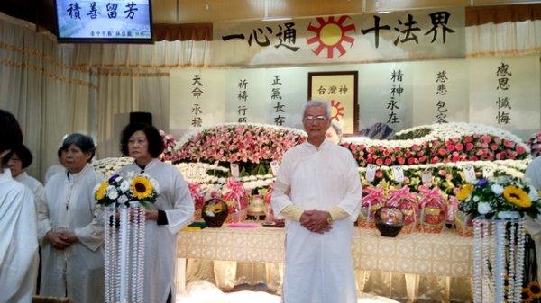 Tâi-uân Sîn-tō Sian-yin(賢印) Practitioner's Ascension Dharma Joy