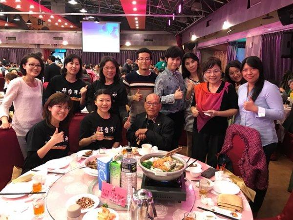 TAUP(Taiwan Association of University Professors) Thanksgiving Fundraising Dinner