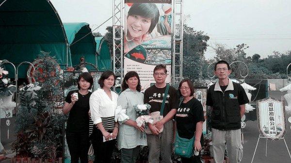 Practitioner Tsan-hsing, Dr. Sulien Hsieh(謝奕翎), Public Memorial
