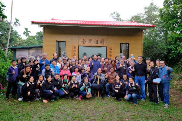 Tâi-uân Sîn-tō Practitioner Tsan-hsing, Dr. Sulien Hsieh(謝奕翎), Arbor Memorial