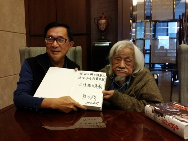 Senior Su Beng(Tsan-chu 贊主) Pay a Visit to President A-bian(Tsan-fan 贊凡)