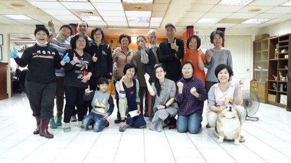 Taichung Tati(Daixde) Headquarters Year-end Clean-up