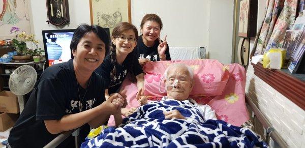 Visit Senior Huang Chin-tao(黃金島), Tsan-yung(贊勇) Practitioner