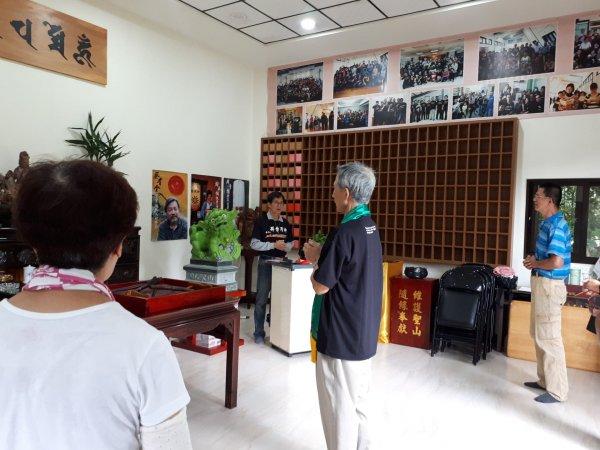 Holy Mountain Taiwan Ancestor Temple Ritual Service