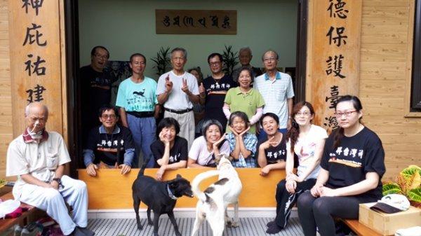 Holy Mountain - Taiwan Ancestor Temple Ritual