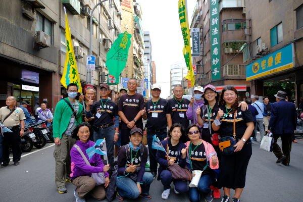 Formosa Alliance Referendum on Independence Rally @ Taipei