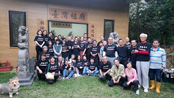Tâi-uân Sîn-tō(台灣神道) Tsan-ta(贊塔) Practitioner Arbor Memorial