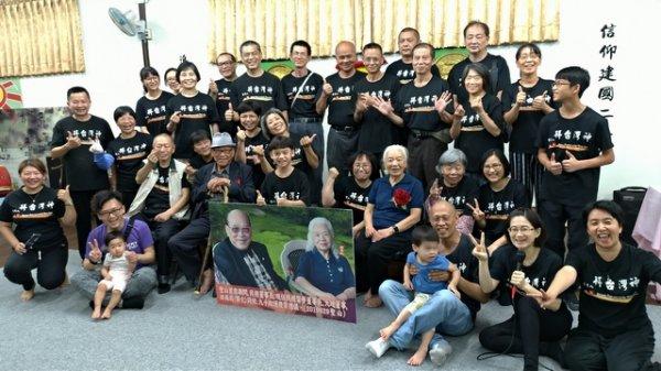 Tian Zai-ting(田再庭) Chairman, Tsan-hua(贊化) Practitioner, 90 Birthday Party