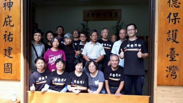 Holy Mountain - Taiwan Ancestor Temple Ritual & Volunteering Fulfilling Wishes
